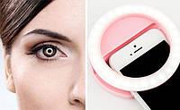 Селфи кольцо USB, Кольцо с подсветкой для селфи, селфи ринг, Selfie Ring Light