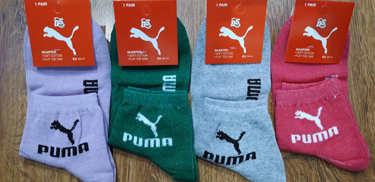 """Жіночі стрейчові шкарпетки в стилі """"Puma DS"""" Туреччина, 36-41"""