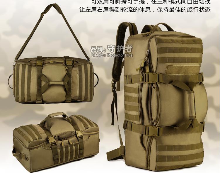 Рюкзак тактический Protector Plus S433(60л)