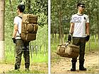 Рюкзак тактический Protector Plus S433(60л), фото 3