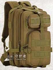 Тактический 3Р рюкзак армии США (30 л) Protector Plus S410-30