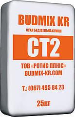 Аналог Церезит СN178. Легковыравниваемая смесь для полов СТ2 BUDMIX KR 25кг.
