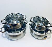 Набор посуды из нержавеющей стали 8 предметов Edenberg EB-3718
