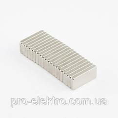 Неодимовий магніт прямокутник 15х8х1 мм