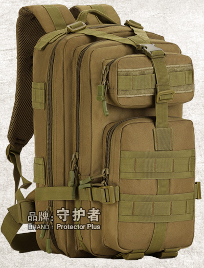 Тактический 3Р рюкзак армии США (40л) Protector Plus S411-40