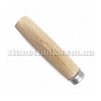 Ручка для напильника L=115 мм форма А (дерево)
