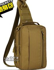 Сумка наплечная Protector Plus X211