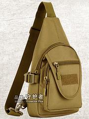 Сумка наплечная Protector Plus X203