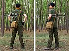 Сумка тактическая,плечевая Protector Plus K307, фото 3