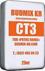 Аналог Церезит СN86.  Быстротвердеющая смесь для стяжки пола СТ3 BUDMIX KR 25кг.