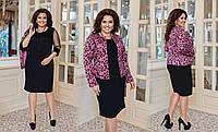 Жіноче батальне плаття з піджаком , 4 кольори  .Р-ри 50-60