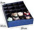 Набор органайзеров коробочек для белья 4 шт. Звездное небо, фото 3