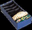 Набор органайзеров коробочек для белья 4 шт. Звездное небо, фото 4