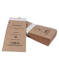 Крафт пакеты для паровой и воздушной стерилизации, 75*150 мм (100 штук в упаковке)