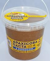 Арахисовая паста Master Bob - Peanut Butter с кокосом (1000 грамм) классическая c кокосом