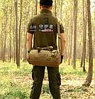 Сумка тактическая наплечная Protector Plus K319, фото 3