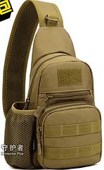 Сумка-слинг (с одной лямкой) тактическая наплечная Protector Plus X216 с отделением для фляги / бутылки