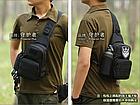 Сумка-слинг (с одной лямкой) тактическая наплечная Protector Plus X216 с отделением для фляги / бутылки, фото 6