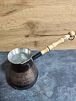 Турка Джезва 460мл медная для молотого кофе