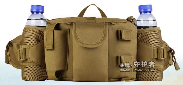 Поясная (наплечная) тактическая сумка Protector Plus Y114