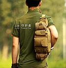 Поясная (наплечная) тактическая сумка Protector Plus Y114, фото 5