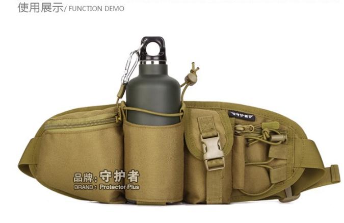 Сумка тактическая,поясная Protector Plus Y106