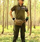 Сумка тактическая поясная Protector Plus Y109, фото 2