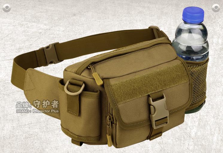 Сумка поясная (наплечная), тактическая Protector Plus Y116 с отделением для фляги