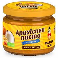 Арахисовая паста Master Bob - Peanut Butter с кокосом (300 грамм) классическая c кокосом