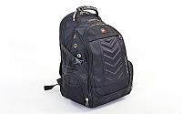 Рюкзак городской (рюкзак офисный) Victorinox 8833: 48x31x24см, черный Распродажа!