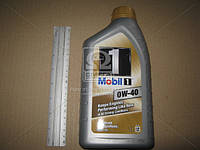 Масло моторное Mobil1 0W-40 API SN/CF ACEA A3/B3 (Канистра 1л), 0w40
