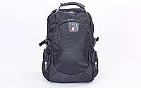 Рюкзак городской (рюкзак офисный) Victorinox 7677: 48x31x16см, черный Распродажа!