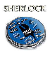 Карманное зеркало NOT DEAD Шерлок / Sherlock
