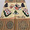 Готовое вафельное полотенце с суши и восточным орнаментом 45х70 см
