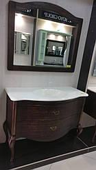 Комплект мебели Ольвия (Атолл) Александрия 100 см