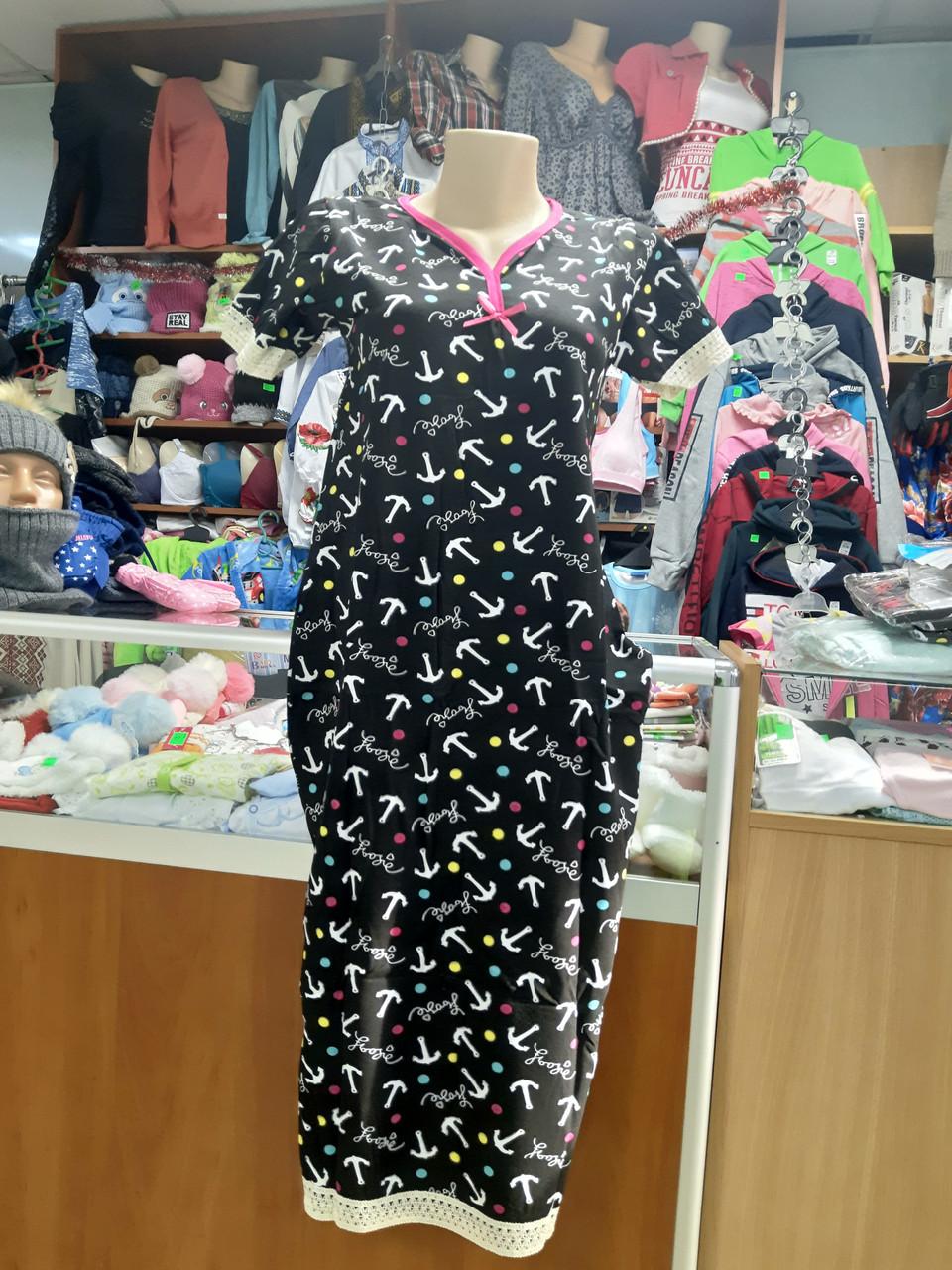 Ночная рубашка женская  Вискоза длинная Турция р.42-52