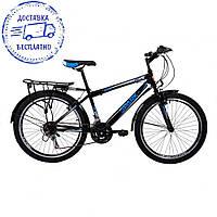 Велосипед SPARK SAIL TV24-15-18-002