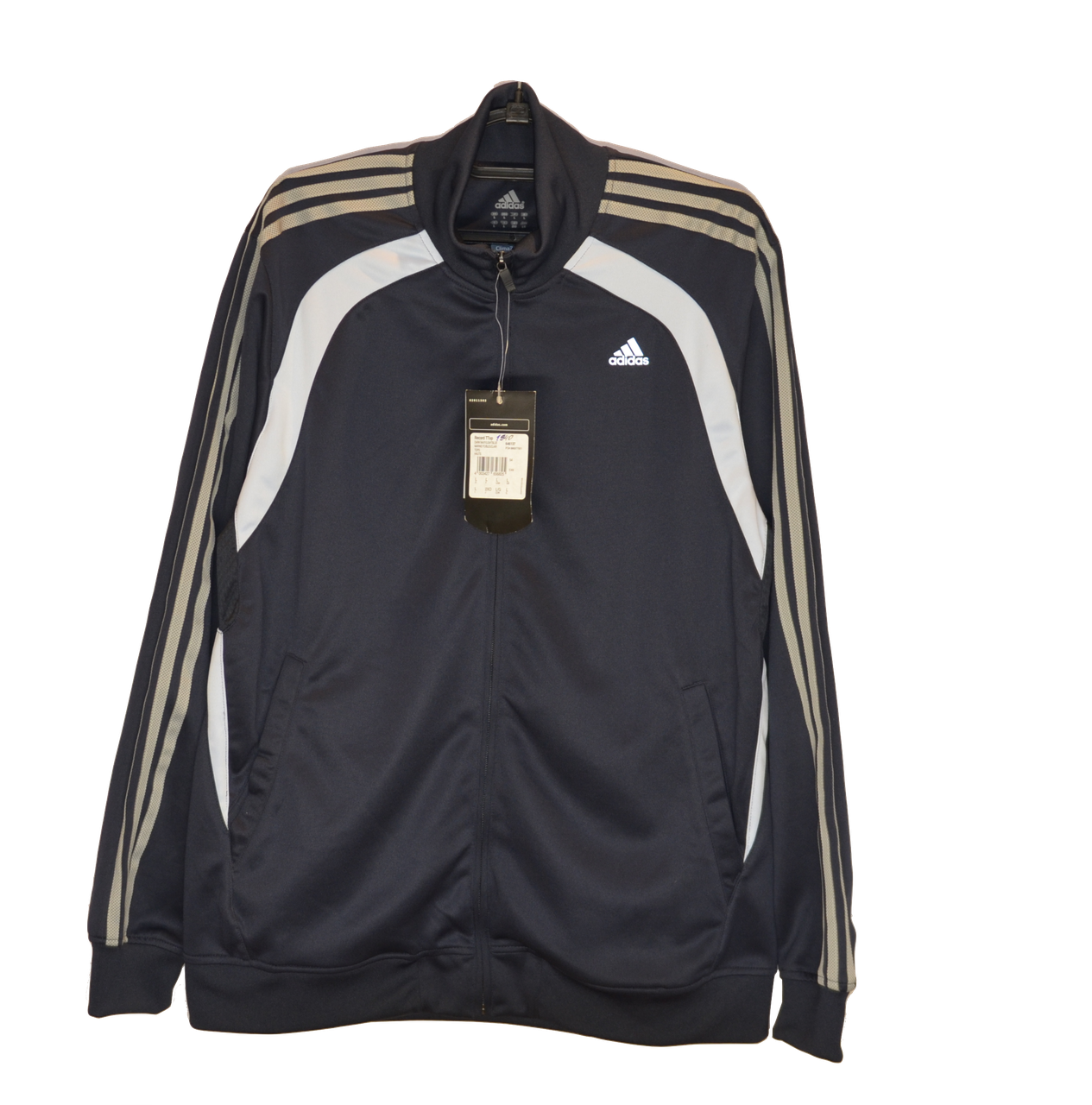 Мужская спортивная кофта Adidas ClimaLite