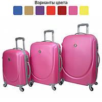 Чемодан дорожный на колесах Bonro Smile, набор 3 штуки (дорожня валіза Бонро комплект набір) Розовый