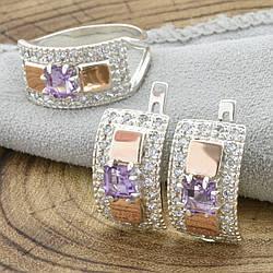 Серебряный набор с натуральными аметистами и сертификатом кольцо размер 19 + серьги 19х9 вставка аметист