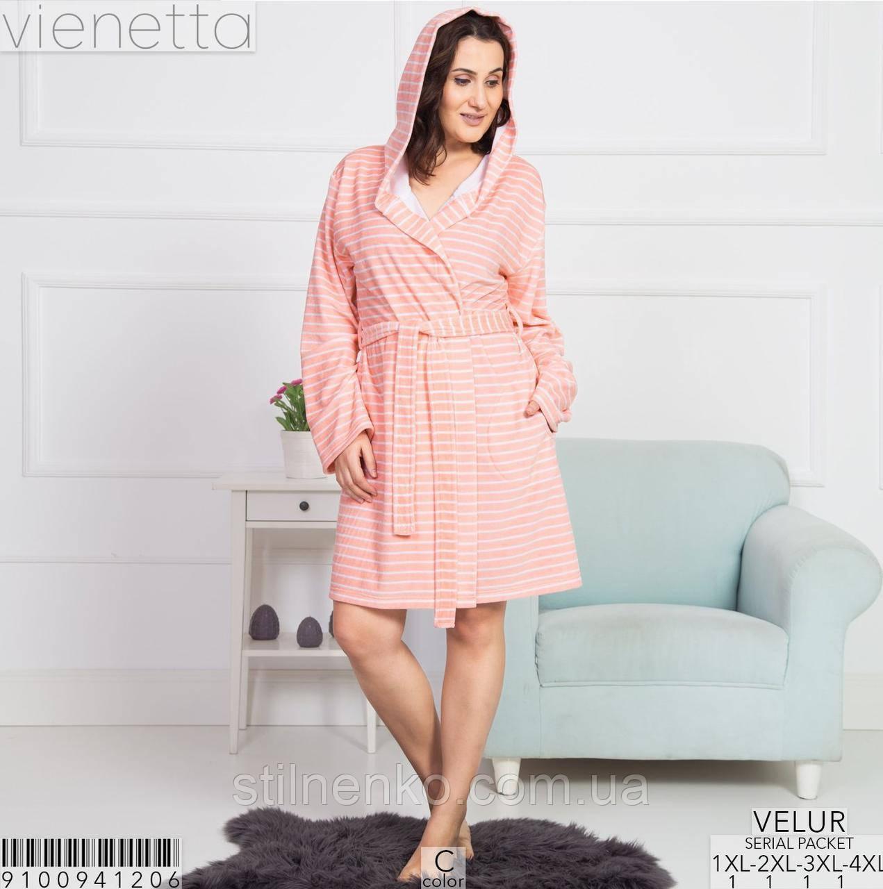 Женский халат в полоску с капюшоном
