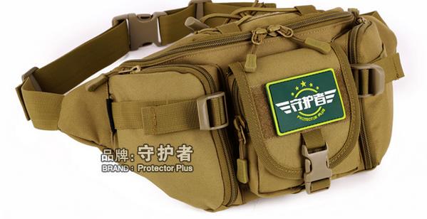 Сумка на пояс Protector Plus Y102