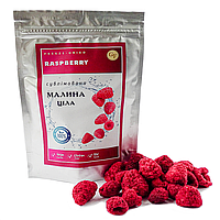 Малина целые ягоды 15г сублимированная, натуральная от украинского производителя