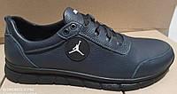 Jordan гігант! Чоловічі шкіряні кросівки великого розміру 46,47,48,49,50 Джордан натуральна шкіра