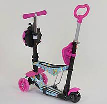 Самокат 5в1 26901 Best Scooter, АБСТРАКЦИЯ, PU колеса, ПОДСВЕТКА КОЛЕС, фото 3
