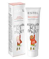 Детская зубная паста-гель со вкусом апельсина Estel Professional Little Me Toothpaste, 50 мл