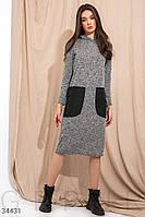 Платье с объемными карманами