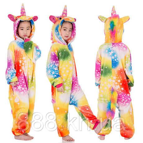 Пижама кигуруми Детские радужный единорог