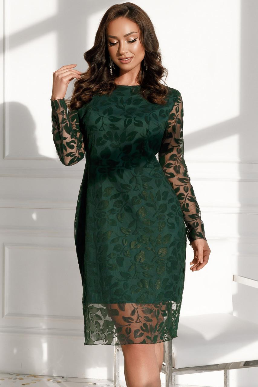 Женское платье Изумрудный