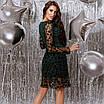 Женское платье Изумрудный, фото 6